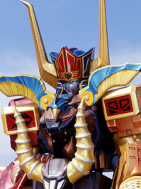 Animus Megazord close up