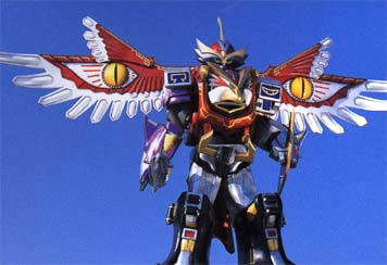 ISIS MEGAZORD (Justice Mode)