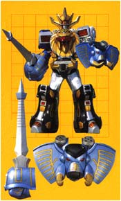 WILD FORCE MEGAZORD (Sword & Shield Mode)